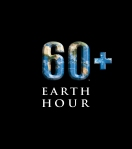 Earth-Hour-Digital-Logo-